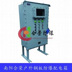 加工定制不锈钢防爆动力配电柜