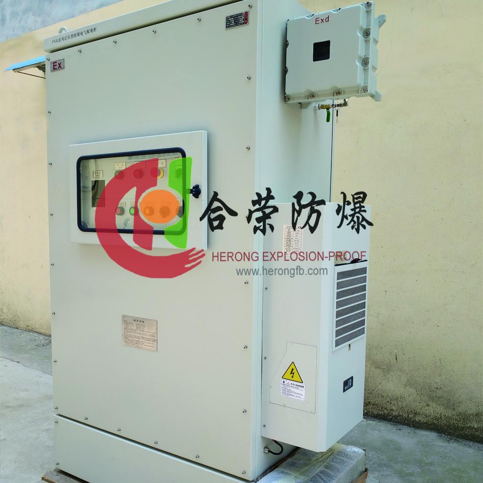 帶防爆空調正壓型防爆配電櫃 1