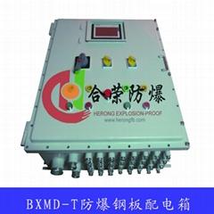 可移動防爆照明動力配電箱定做鋼板焊接防爆配電箱