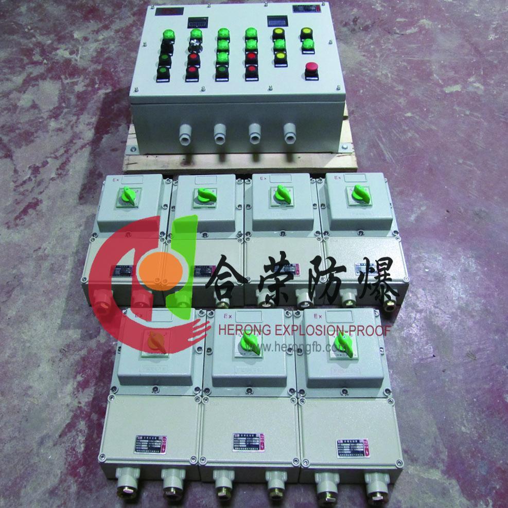 加工定製防爆斷路器 4