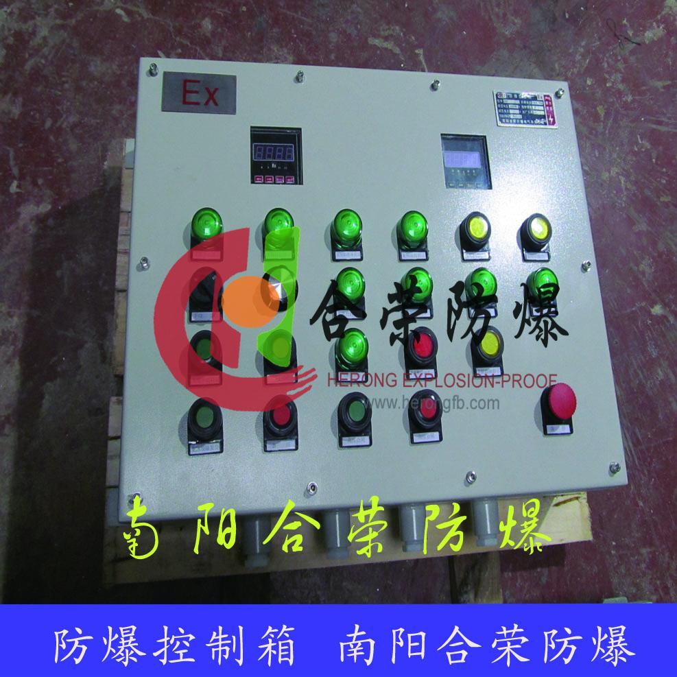 加工定製防爆斷路器 5