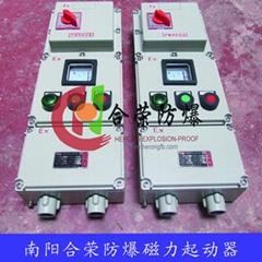 BQJ51系列防爆自耦減壓啟動器