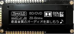 PG25664HW 256x64 Graphic OLED Display Module