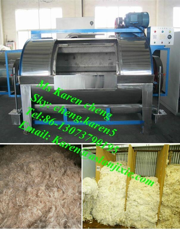 wool washing machine 1