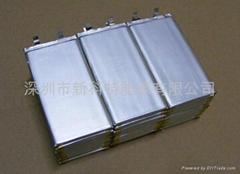 便捷充电器专用锂电池