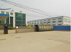 Hebei New Century Pharmaceutical Co., Ltd.