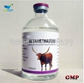 china high quality 100ml 0.2% antibiotic
