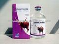 china high quality 100ml 0.2% antibiotic Dexamethasone injection for animal     2
