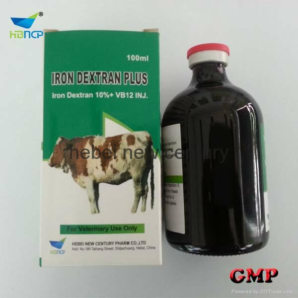 looking for agents to distribute our synthetic drugs iron dextran injection 1
