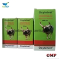 animal Oxytetracycline 5% 10% 20%  2