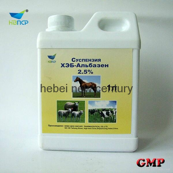 antiparasite 2.5% 10% Albendazole oral liquid for veterinary use only   1