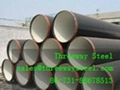 Larger Diameter Welded LSAW Pipe Painted