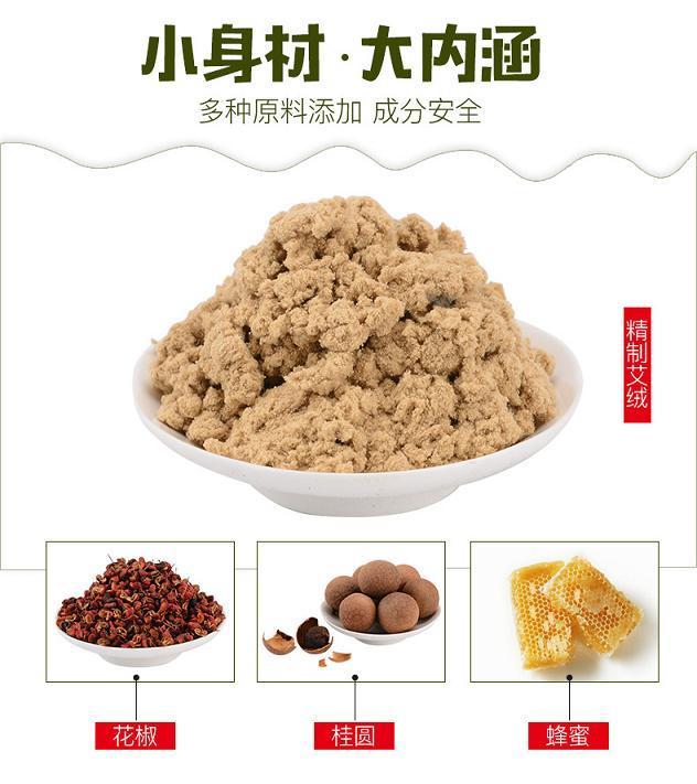 千年艾韩氏养生灸贴肚脐贴蕲艾贴祛湿调理肠胃 2