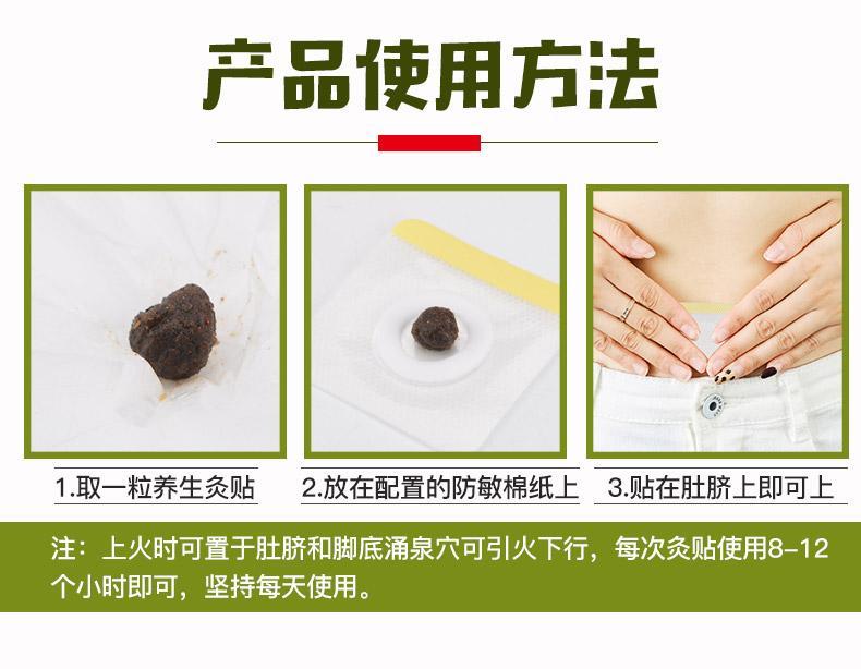 千年艾韩氏养生灸贴肚脐贴蕲艾贴祛湿调理肠胃 4