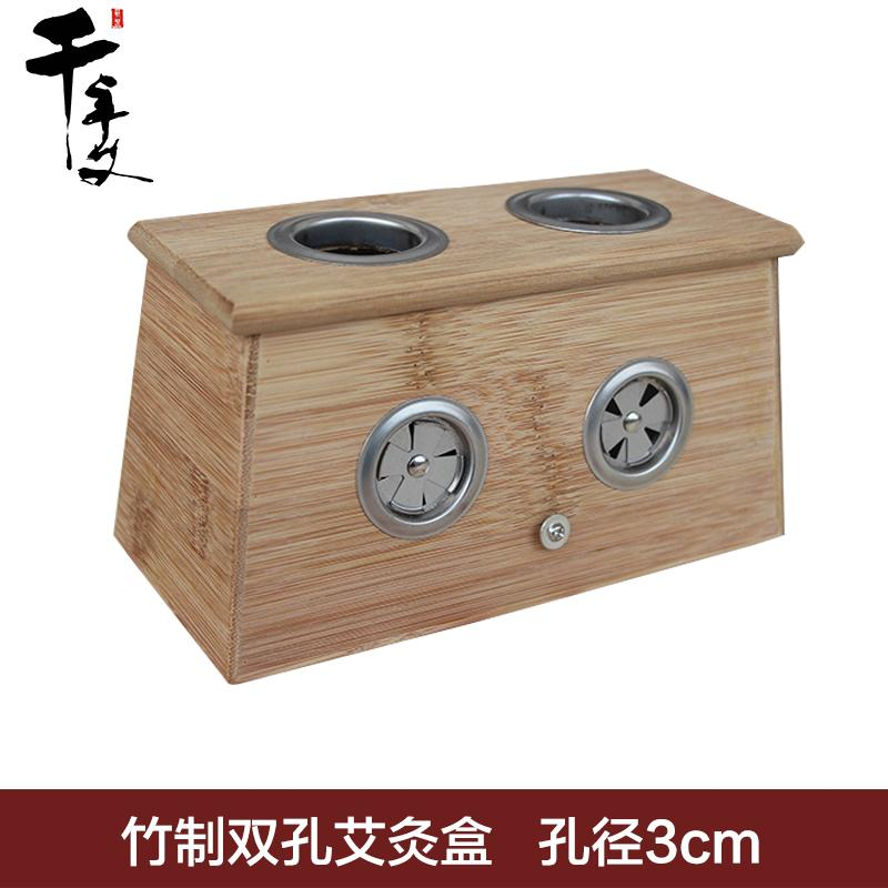 大夹子双孔艾灸盒 1