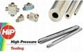 HIP高壓不鏽鋼管60000PSI 1