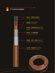 PETW-24双导发热电缆
