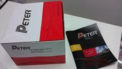 PETW-40双导双发热电缆