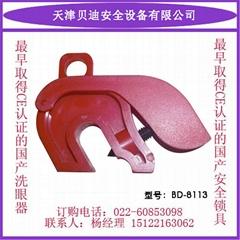 天津貝迪斷路器鎖具 BD-8113