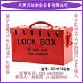 天津貝迪多孔鎖具箱 BD-88
