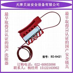 天津貝迪絕緣鋼纜鎖具 BD-8421