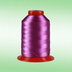 20#Polyester Pearl Thread supplier