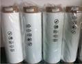 High Strength PE Battery Separator 2