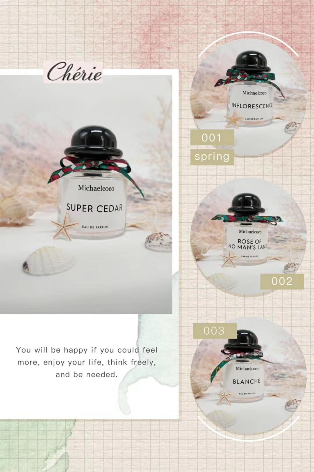 高質量香水邁克可可白色浪漫50ml 3