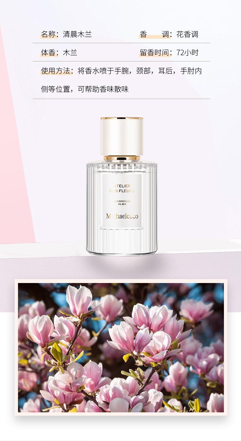 女士香水 2