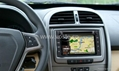 In-dash Car stereo radio/dvd/gps/mp3/3g multimedia system for Chery A3 2