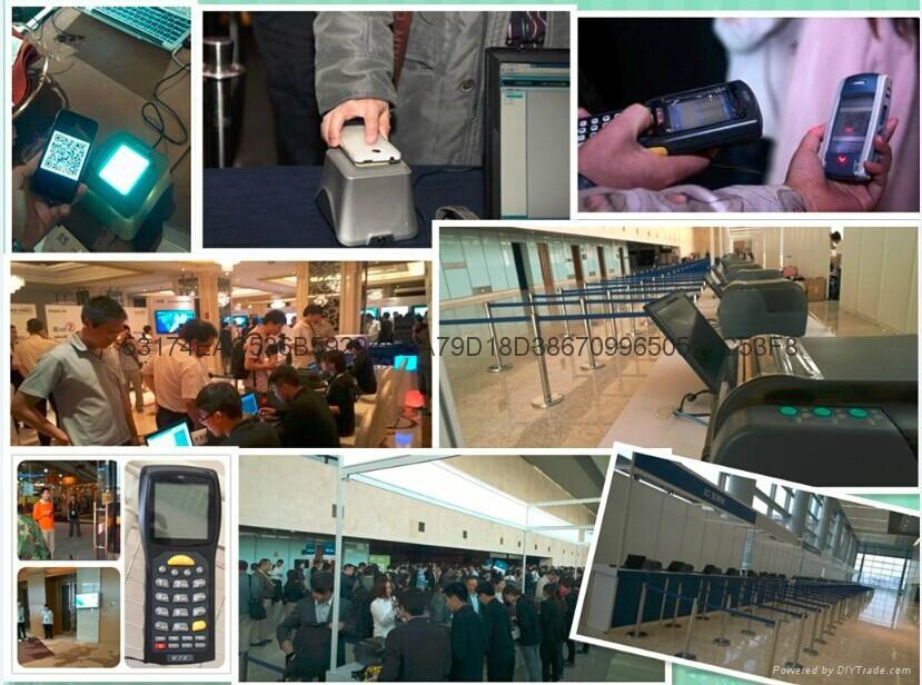 手机会议二维码签到系统 3