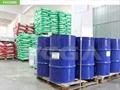 Rumen Protected Choline Chloride 5