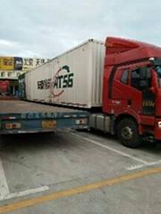 天津危險品運輸-天津到西安物流專線運輸公司