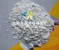 食品工業級珍珠岩助濾劑