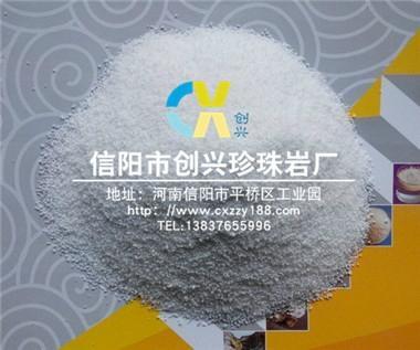 洗手粉用珍珠岩珠光砂 1
