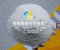 洗手粉用珍珠岩珠光砂