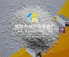 A級防火保溫材料膨脹珍珠岩