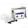 Jie Jie JP-040 mobile phone board ultrasonic cleaning machine 1