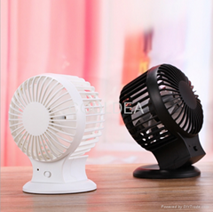 Creative Charging Double Leaf Mini Desktop Portable Mini Fan