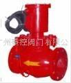 ZSPC-15A消防专用电磁阀
