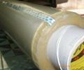 3M 8945 fiber tape