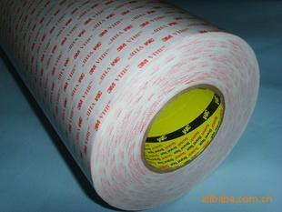3M 4920 double-sided foam tape  1