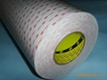 3M 4920 double-sided foam tape