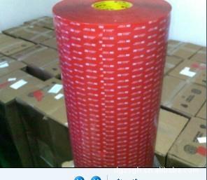 3M 4910 Industrial tape  1