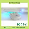 uvc quartz glass tube medical equipment uv sterilizer