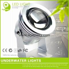 Silver/Black 10w RGB Led Underwater Light IP68
