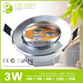 3W Golden Ultra-thin Recessed LED Ceiling Lamp 3