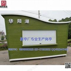 新款防腐木售貨亭
