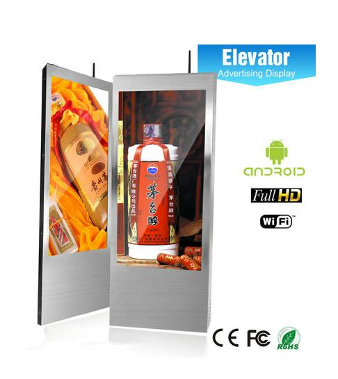 Ultra Thin Elevator Media Player 18.5inch HD Advertising Display Vertical Portra 3