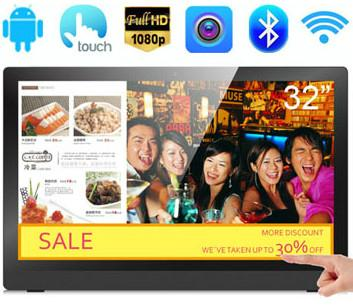 10-32inch Android Tablet PC all in one network LCD ad player with touch function 5